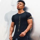 排汗衣 健身衣服套裝運動t恤肌肉背心速干衣短袖