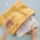 A4手拎文件袋手提袋文件袋A4補課包補習袋補習包公文包女文件袋書袋『艾麗花園』