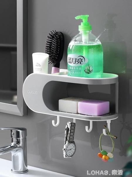 肥皂盒免打孔衛生間雙層吸盤置物架壁掛式創意瀝水家用浴室香皂盒 樂活生活館