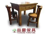 【大熊傢俱】經典 老柚木 餐桌椅組 餐桌 實木 另售 餐椅 原木 實木傢俱