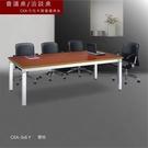 【會議桌 & 洽談桌CKA】方柱木質會議桌系 CKA-3x6 Y 櫻桃 主管桌 會議桌 辦公桌 書桌 桌子