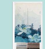 可愛時尚棉麻門簾760 廚房半簾 咖啡簾 窗幔簾 穿杆簾 風水簾 (80寬*90cm高)