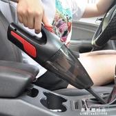 吸塵器 車載吸塵器車用家用車兩用大功率汽車內強力專用迷你無線充電小型 果果輕時尚NMS