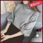 現貨+快速★純色半高領顯瘦短款針織衫寬鬆蝙蝠衫燈籠袖毛衣★ifairies【32836】