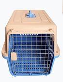寵物航空箱 狗狗貓咪外出箱空運托運箱 旅行箱運輸貓籠子便攜外出2色igo gogo購