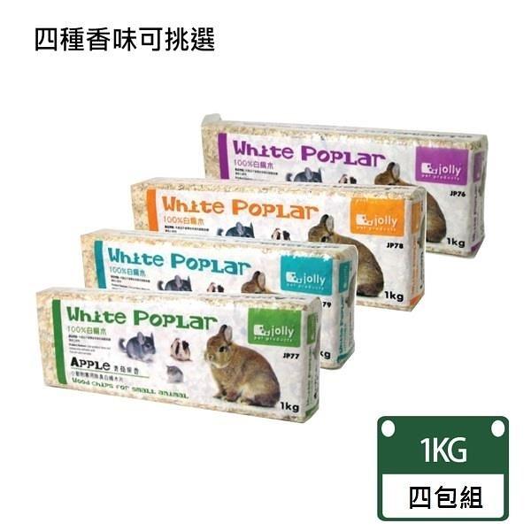 【南紡購物中心】【JOLLY】白楊木消臭天然木屑1kg/包 (四種可挑) 超值四包組