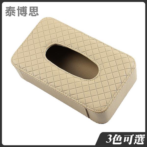 泰博思 汽車遮陽板面紙盒 車用面紙盒 皮革時尚 掛式面紙盒【G0076】