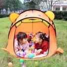 帳篷 帳篷戶外雙人超輕便兒童全自動家用小型便攜超輕防蚊休閒賬簡易 傾城小鋪