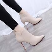 紅短靴女細跟高跟鞋秋冬新款時尚簡約尖頭馬丁靴及踝靴米白色