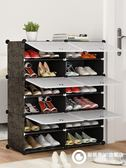 鞋櫃鞋架 簡易多層家用組裝經濟型省空間簡約現代宿舍防塵門廳櫃
