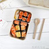 便當盒日式小麥稈密封飯盒單層微波爐可加熱便當盒輕便成人學生分格餐盒 貝芙莉LX