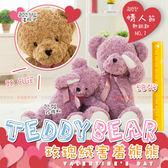 玫瑰絨害羞熊領結熊公仔布娃娃抱抱熊泰迪熊毛絨玩具布娃娃玩偶情人節送女生【H80725】