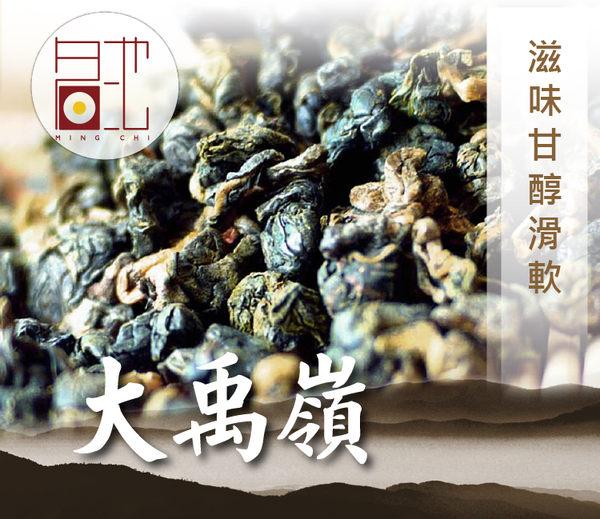 【名池茶業】大禹嶺碧綠溪手採高山茶葉75g*8包-青茶