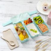 小麥秸稈多層便當盒小號便攜學生午餐飯盒分格餐盒成人便當盒 英賽爾3C數碼店