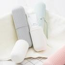 旅行刷牙洗漱口杯便攜式套裝創意簌口牙刷牙...