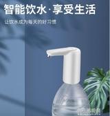 吸水器純凈水桶按壓飲水機小型抽水  【快速出貨】