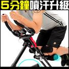健身運動5五分鐘健腹機材加重式臀線馬甲線健腹器另售健美輪仰臥板啞鈴椅舉重架