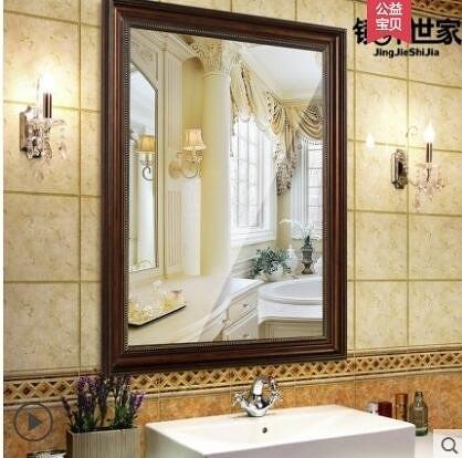 浴室鏡化妝鏡復古做舊浴室櫃鏡子壁掛裝飾鏡子(600mm*800mm)