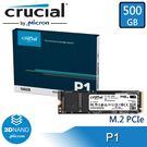 【免運費】美光 Micron Crucial P1 500GB M.2 NVMe SSD 固態硬碟 捷元代理 500G