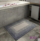 幸福居*衆弘 地墊門墊 進門衛浴腳墊臥室門廳 吸水浴室墊可機洗簡約現代(40*60CM)