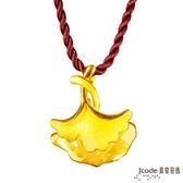 J'code真愛密碼 晶亮花香 黃金/施華洛世奇水晶墜子-小 送項鍊