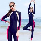 連身潛水服女長袖全身防曬保守游泳衣長褲款大碼溫泉裝潛服水母衣 喵小姐