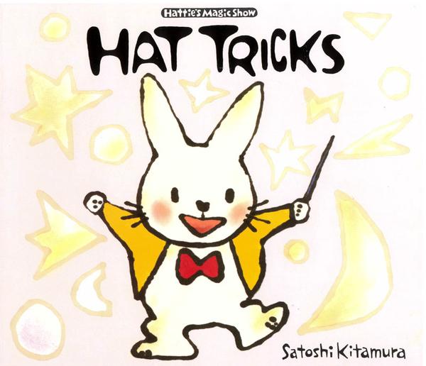 【故事老師愛用繪本】HAT TRICKS /平裝繪本《主題:幽默.想像》 作者: Satoshi Kitamura