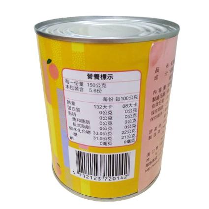 綠盟 紅獅蘋果丁【進口果丁】850g 果粒 果泥--【 良鎂咖啡精品館 】