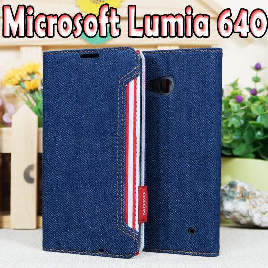 微軟 Microsoft Lumia 640/RM-1072 LTE 5吋 個性牛仔丹寧風保護套/硬殼側掀皮套~絕版出清