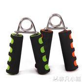 握力器 男式專業健身器材 女士A型手指力訓練 家用健身腕力器igo     非凡小鋪