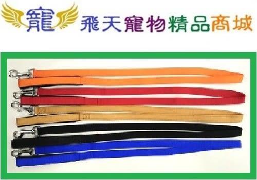 [寵飛天商城] 寵物尼龍+泡棉項圈 /胸背/ 牽拉繩組&六分舒適泡棉項圈+拉繩組(中型犬適用)