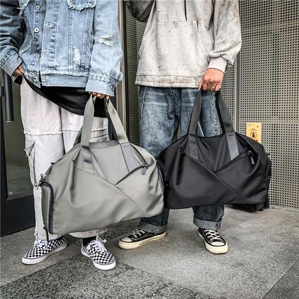 大容量包包 旅行包包女手提大容量短途行李包男輕便旅行袋乾濕分離運動健身包【快速出貨】