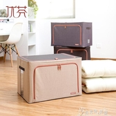 大號加厚麻紋牛津布藝收納箱床底衣物被子儲物箱棉被衣服整理箱子 新春禮物