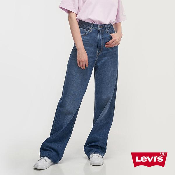 Levis 女款 High Loose 復古超高腰牛仔寬褲 / 精工深藍染水洗 / 寒麻纖維