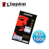 金士頓 8G DDR3 1600 桌上型 記憶體 Kingston