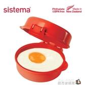 sistema 微波爐專用蒸蛋器煮蛋器雞蛋羹蒸蛋碗圓形蒸蛋盒模具帶蓋 魔方