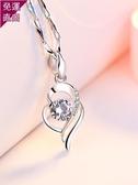 項鏈 銀項鏈女純銀S999鎖骨鏈銀飾簡約吊墜送女朋友老婆情人節禮物生日【快速出貨】