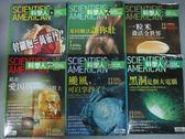 【書寶二手書T9/雜誌期刊_RGF】科學人_29~34期間_共6本合售_幹細胞=萬靈丹?等