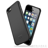 iphone5背夾充電寶蘋果5s背夾式電池5SE手機殼沖一體超薄無下巴 科炫數位