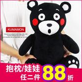 《最後2 個》熊本熊 兒童卡通坐姿娃娃療癒抱枕35cm 生日 D01105
