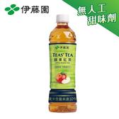 【伊藤園】TEAS'TEA蘋果紅茶PET535mL(24瓶/箱)