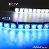新款日行燈汽車LED防水大功率改裝超亮彎曲日間行車燈車外燈通用   蜜拉貝爾