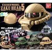 小全套3款【日本正版】機動戰士鋼彈 薩克頭像5 扭蛋 轉蛋 EXCEED MODEL ZAKU HEAD BANDAI - 294979
