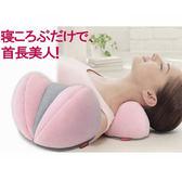 低反彈美頸枕 美首枕 頸部伸展枕