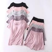 莫代爾女帶胸墊短袖睡衣套裝五指杯大碼免文胸半袖寬鬆短褲家居服 茱莉亞