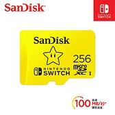【SanDisk】Nintendo SWITCH 專用 microSDXC UHS-I(U3) 256GB 記憶卡