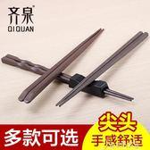 尖筷子尖頭筷子日本料理壽司筷子 套裝日式筷合金酒店筷10雙  奇思妙想屋