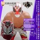 【高等級半專業版】墨西哥摔角 Lucha...