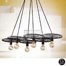 吊燈★創意工業 起飛吧 飛輪圓盤燈泡吊燈 6燈✦燈具燈飾專業首選✦歐曼尼✦