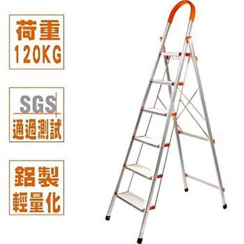 TRENY 8487 加寬鋁製六階扶手梯 工作梯 梯子 鋁梯 輕型梯